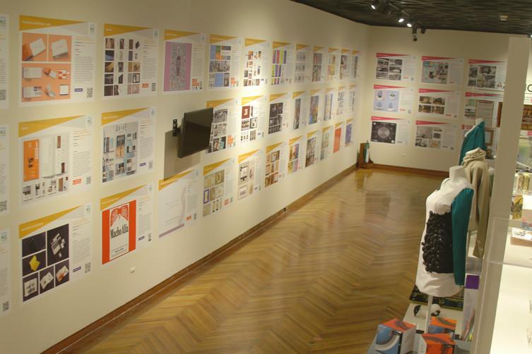Categoría Diseño de Comunicaciones Visuales