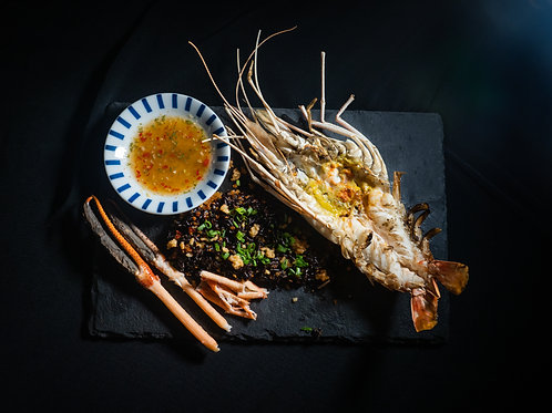 Grilled Giant River Prawn (250g)