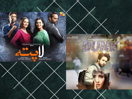 The Tone Deafness of Pakistani Dramas - by Laraib Laiq
