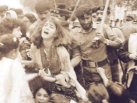 The Women That Pakistan Forgot - Zeerak Khurram