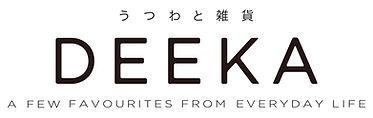 deeka_logo_yoko.jpg