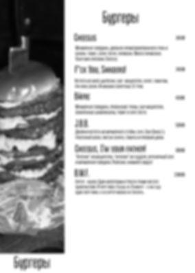 21122019_v3_burgers copy.jpg