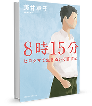 book-content_815_2@2x.png