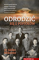 Odrodzic-Sie-Z-Popiolow_book-cover.jpg