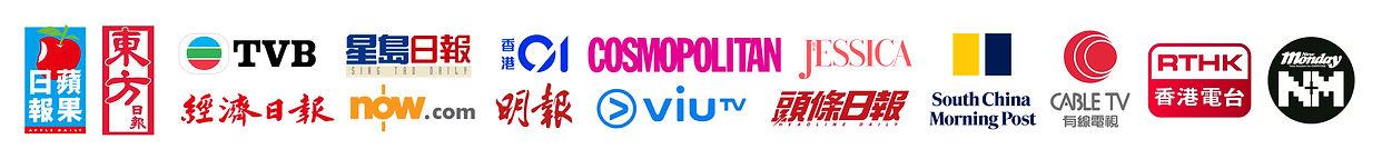 Media logo banner.jpg