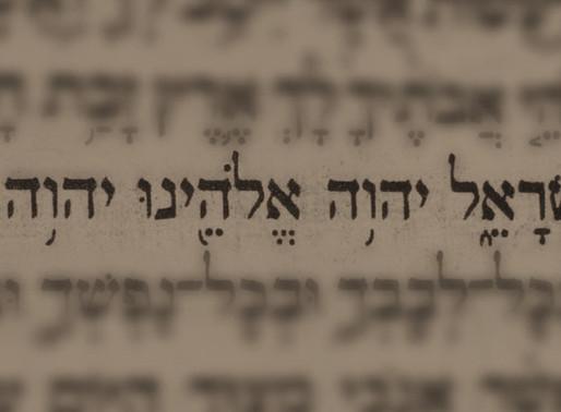 Vaetchanan - The Faith of Israel