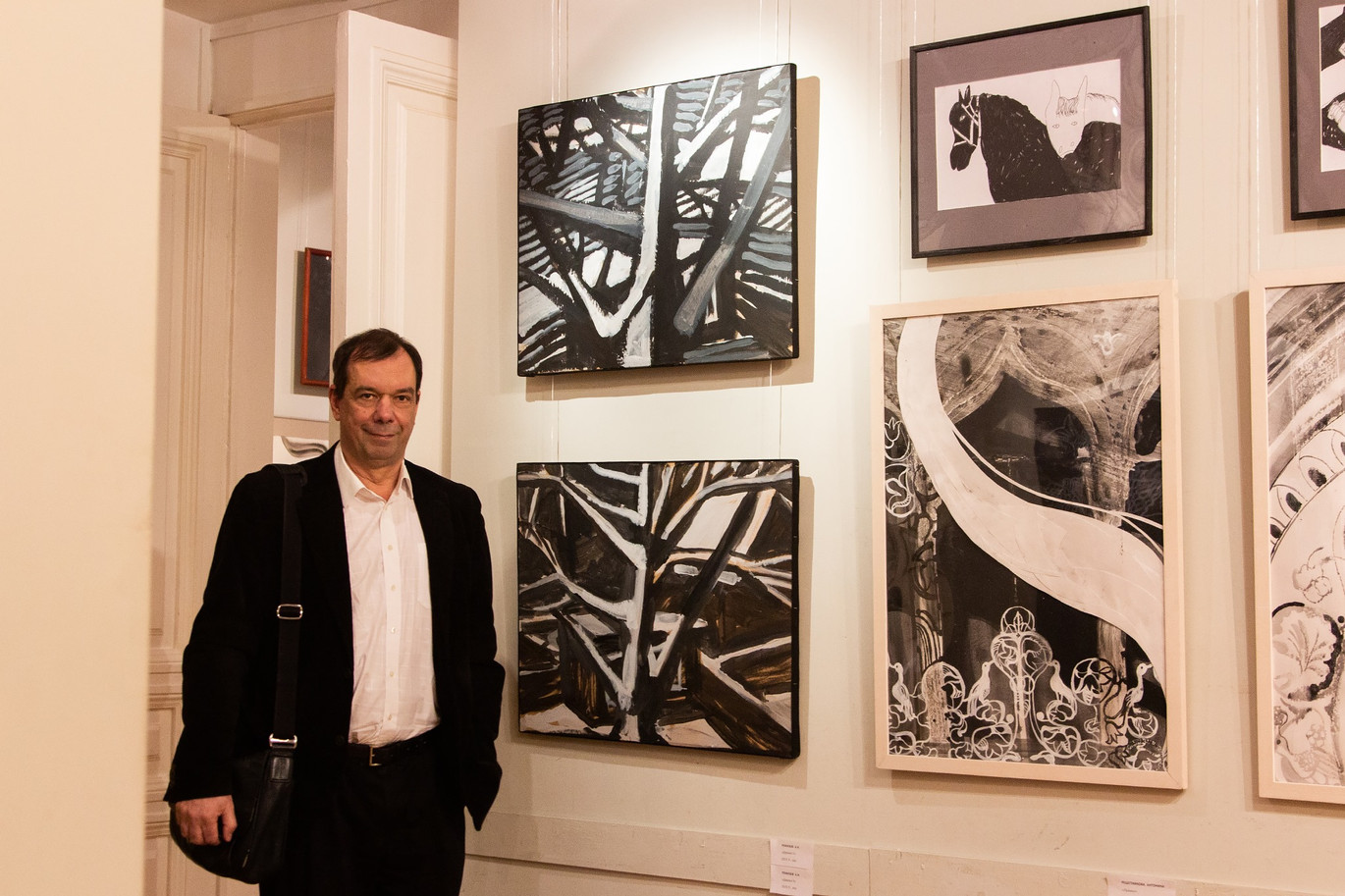 "Art exhibition ""Black-White"" Union of Moscow Artists,   Moscow 22-28 December"