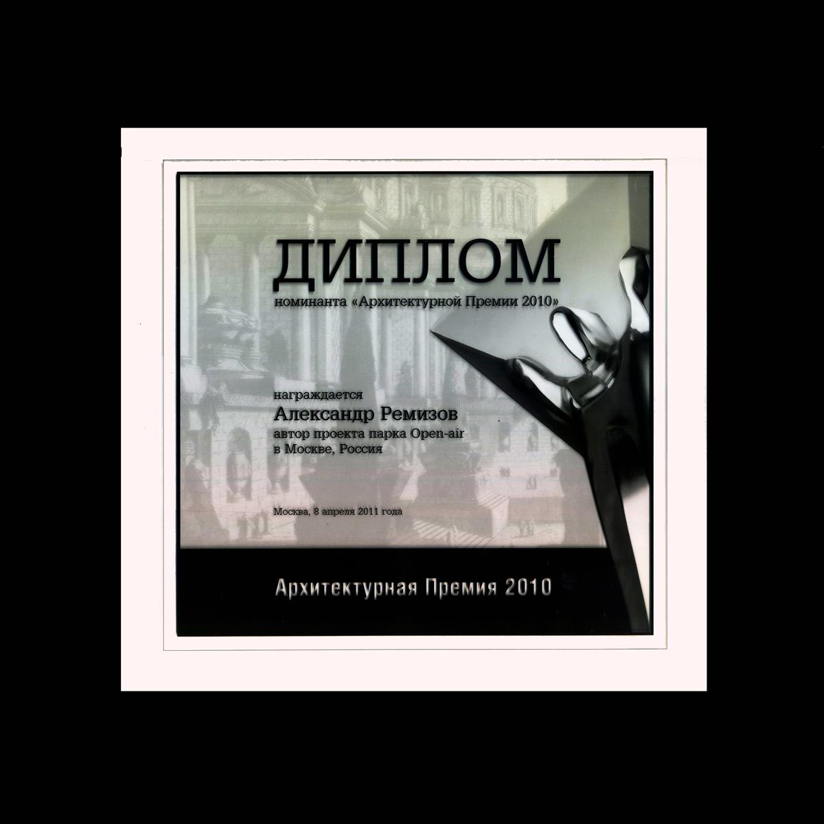 ДИПЛОМ007