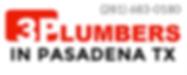 3-Plumbers-Logo 250 x 100 (2).png
