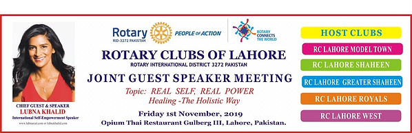 Lahore Rotary.png