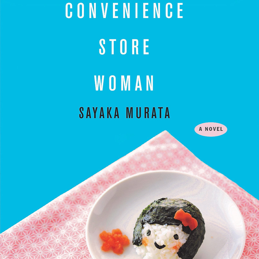 Feminist Book Club: Convenience Store Woman