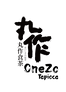 Onezo_logo_edited.png