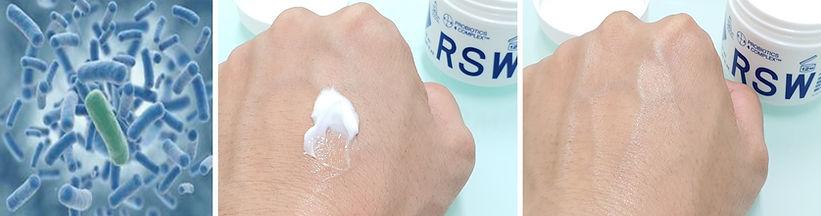 bifida cream.jpg