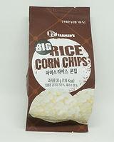 rice corn chips