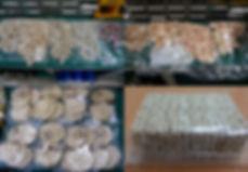rice cake machine testing sample