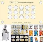 syp2515 rice cake machine