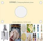 syp8001 rice cake machine.jpg