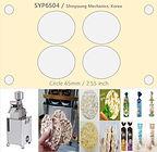 syp6504 rice cake machine