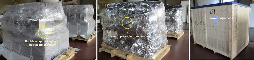 The inner packaging is bubble wrap and vacuum packaging,