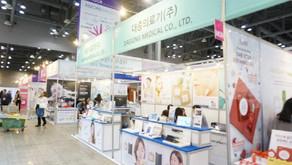 Beauty Expo 2017 in Korea