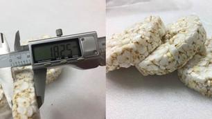 18mm thickness rice cake machine