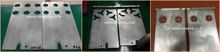 syp rice popper material feeding plate