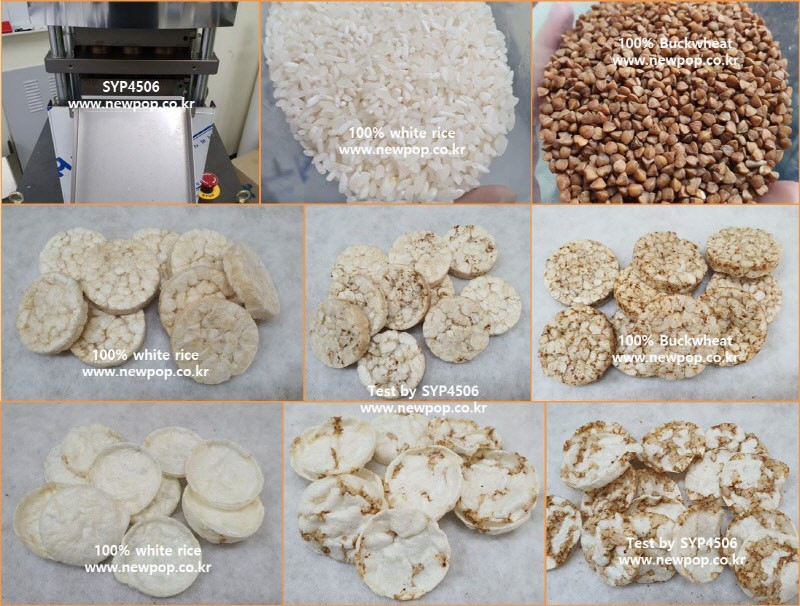 SYP Rice Popper Test