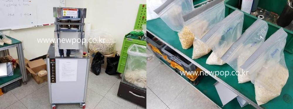 SYP9002 rice cake machine test
