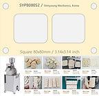 syp8080s2 rice cake machine.jpg