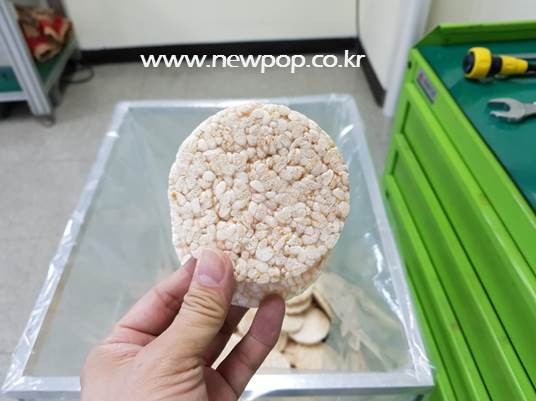 syp9002 rice popper