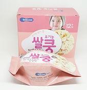 rice cake by syp rice cake machine