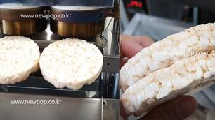 SYP10002 - 100mm Rice Cake