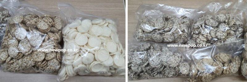 Popped grain chips sample