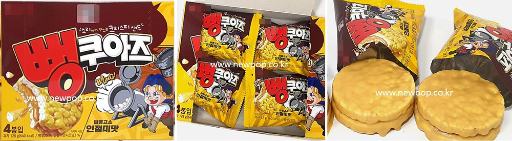 Product package of crispy popped cakes