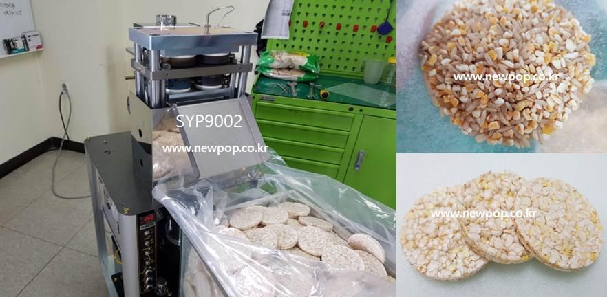 Prueba de SYP9002 Galletas de arroz máquina