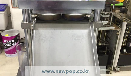 rice cake machine SYP9002