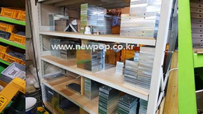 SYP Rice popper parts production