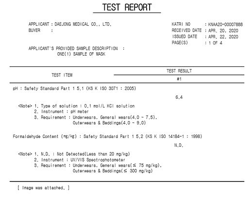 test report 3ply mask.jpg