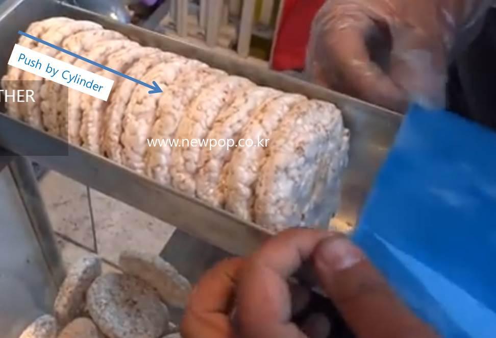 rice cake packing