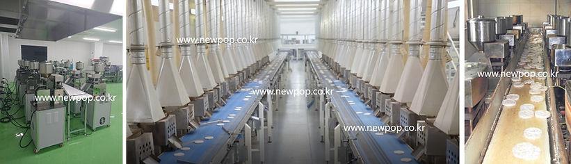 production line of rice cake machine.jpg