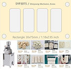 syp3075 rice cake machine.jpg