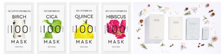 korean vegen mask pack.jpg