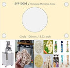 syp10001 rice cake machine.jpg