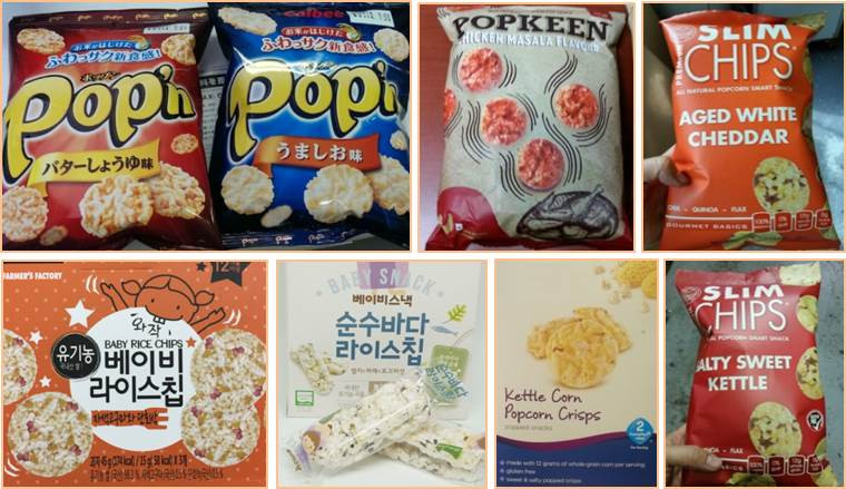 Rice chips products
