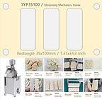 syp35100 rice cake machine.jpg
