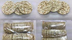 Sample Test by SYP8501 Rice cake machine