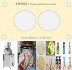 syp8502 rice cake machine.jpg