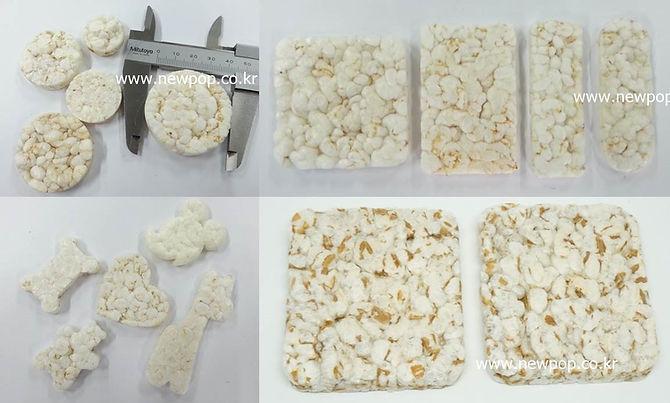 rice cake type.jpg