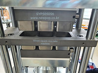 SYP5050S6