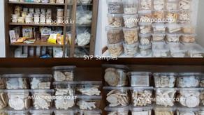 Sala de muestra de materiales probados